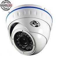 ATIS IP-видеокамера ANVD-14MIR-20W/3,6