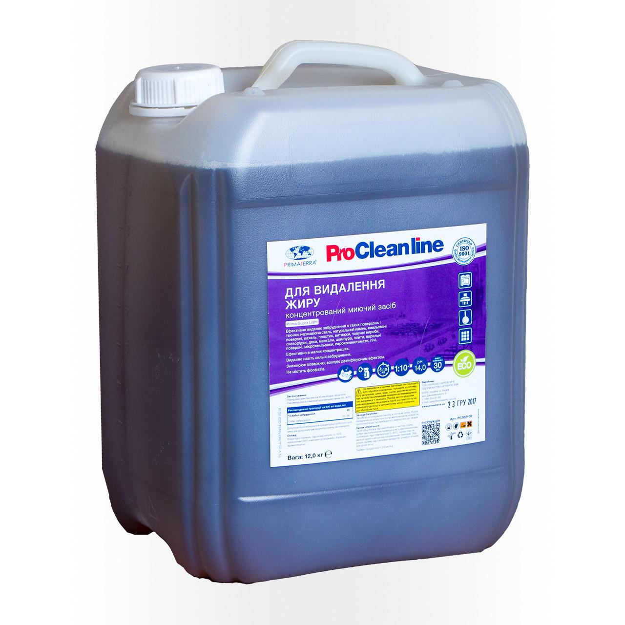 Для удаления жира, пригара, копоти, концентрат (1/8), PRIMATERRA Supra light (12кг)
