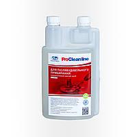 Моющее средство для послестроительного клининга, малопенное, концентрат, PRIMATERRA MK мп, 1л
