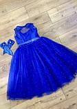 Нарядное платье для девочки Бусинка, фото 6