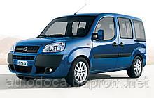 Фаркоп Fiat Doblo 2001-