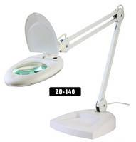 Лупа-лампа с LED посветкой ZD-140, 5-и кратное увеличение, диаметр линзы-130мм