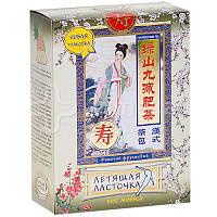 Летящая ласточка лимон-чай для похудения натуральный (20пакет.,Камила-Фарма )