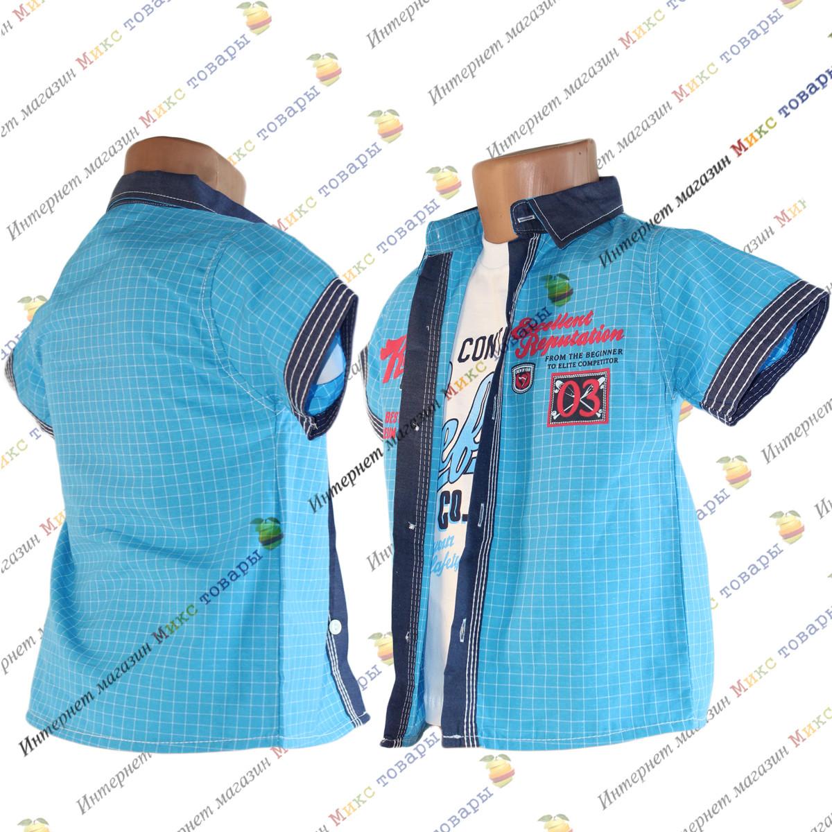 67b22771faa Купить Детские рубашки с коротким рукавом+ футболка Рост  86- 104 см ...