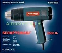 Фен промышленный   Беларусмаш   (2500 Вт, 600 С, с набором)   SVET