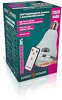Лампа светодиодная c резервным питанием (Led) LP-8205-5R LiT
