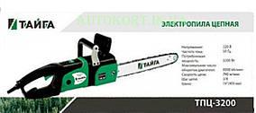 Электропила цепная   Тайга 3200   (1 шина, 1 цепь, прямая)   SVET