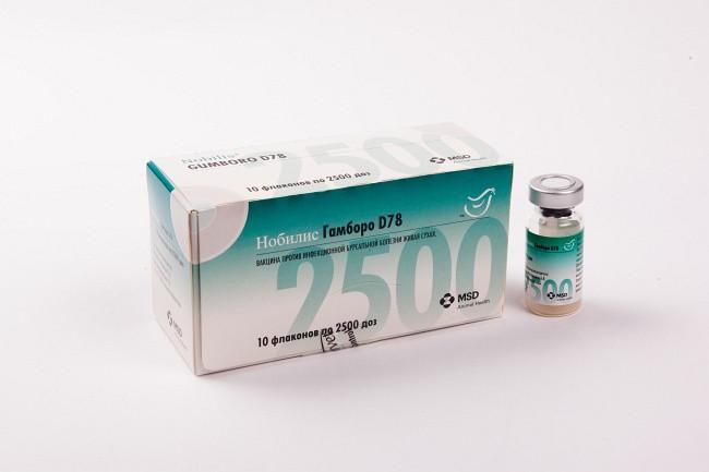 Вакцина против болезни Гамборо (50 доз)
