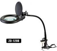 Лупа-лампа с LED посветкой ZD-129В, 5-и кратное увеличение, диаметр линзы-130мм, крепление струбцина, фото 1