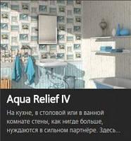 Обои Rasch Aqua Relief IV