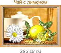"""Схема для вышивки бисером """"Чай с лимоном"""""""