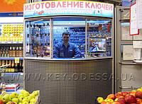 Изготовление ключей в ТЦ «Аэропортовский»