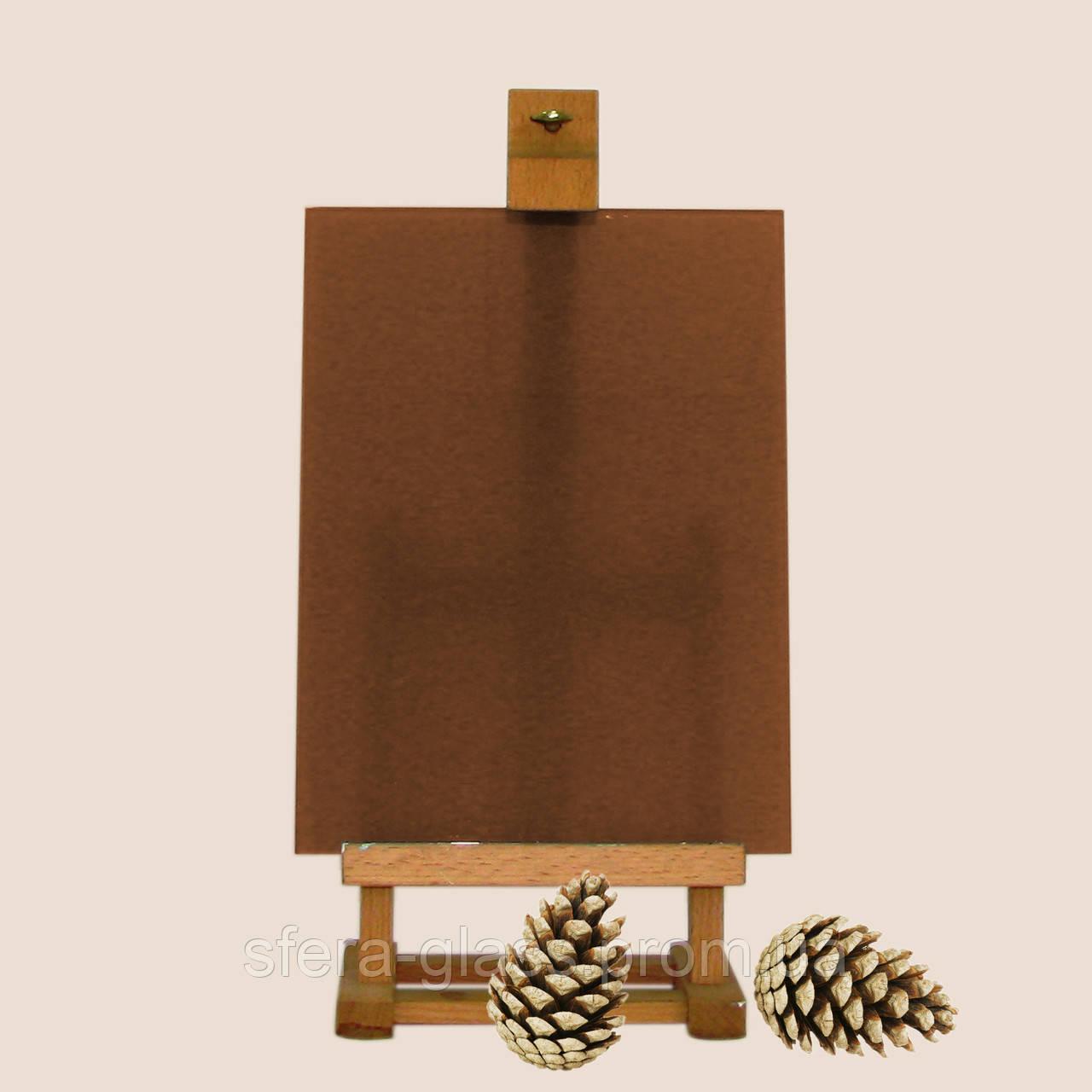 Триплекс матовый, бронзовый