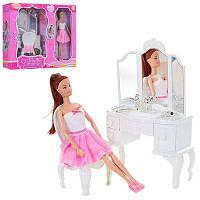 Кукла с аксесуарами 99050