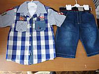 Летний ,детский, модный  костюм 3ка для мальчика 4-6лет ,Турция .