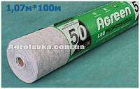 Агроволокно чёрно-белое 50г/кв.м. 1,07м х 100м Супер-новинка (AGREEN)