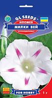 Ипомея Милки Вей роскошная крупноцветковая травянистая лиана прекрасное украшение любого сада, упаковка 1 г