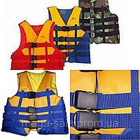 Спасательный водный страховочный жилет универсальный, детский: 10-30 кг