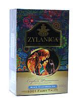 Zylanica 1001 ночь. Черный чай + зеленый чай с яблоком, клубникой и лепестками цветов. 100 г