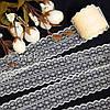 Кружево Анжелика  4 см, кремовый