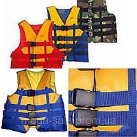 Спасательный водный страховочный жилет универсальный: 90-110 кг