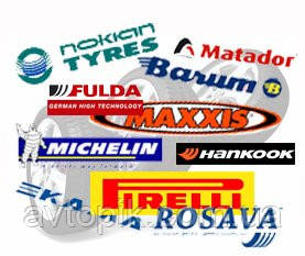 Подбор шин по производителю