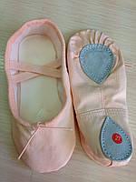Балетки Dance&Sport для танцев тканевые персиковые
