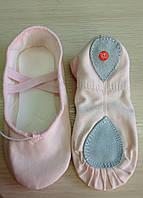 Балетки Dance&Sport для танцев тканевые розовые