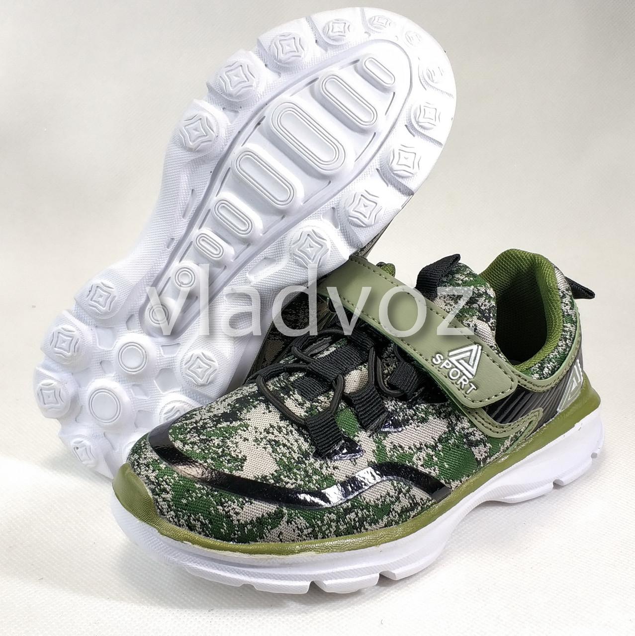 Детские кроссовки для мальчика хаки 4077-1