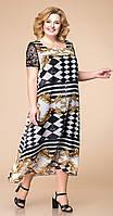 Платье Romanovich-1-1600 белорусский трикотаж, чёрно-белый с бежевым, 62