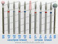 Безопасные фрезы для маникюра купить Украина,Израиль,Польша,Италия, фото 1