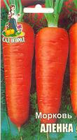 Морковь Аленка.семена