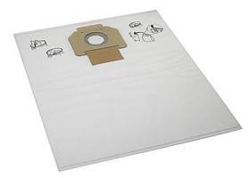 Мешки для пыли Bosch для GAS 15/20 (комплект 5шт)