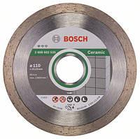 Круг алмазний Bosch Professional for Ceramic 110 x 22,23 x 1,6 x 7,5 mm