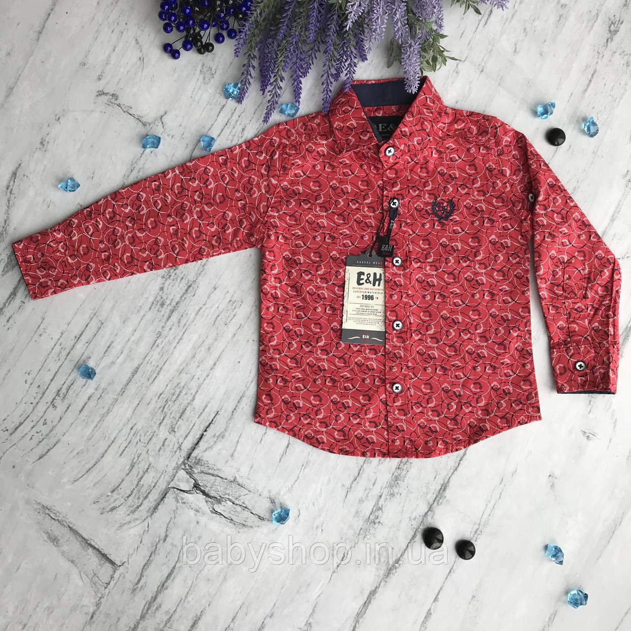Рубашка на мальчика Breeze 12. Размер 74, 80, 92, 98 см