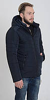 Куртка мужская весенняя  комуфляж Aziks м-067 темно-синяя 48