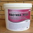 Мастика гидроизоляционная битум-бутилкаучуковая МГББ(ведро 5л)