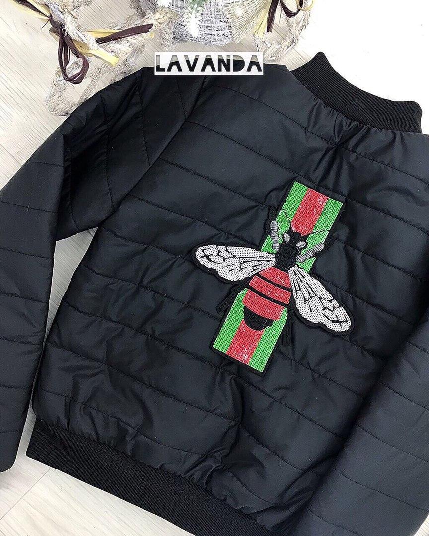 Стеганая куртка бомбер с осой