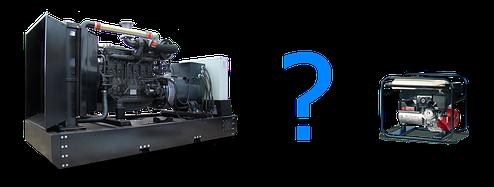 Выбор дизель-генератора