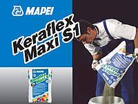 Клей для плитки та каменю з товщиною нанесення від 3 до 15 мм, Keraflex Maxi S1,сірий Mapei.25 кг.