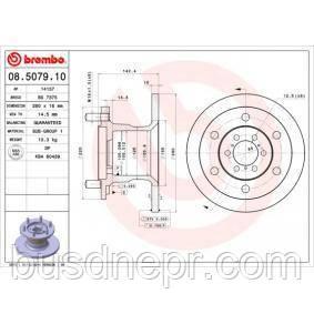 Тормозной диск   передний  Ивеко Дейли 1,  2.4D/2.5D 01.85-04.96. 280x141.7x16, BREMBO
