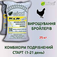 Комбікорм для бройлерів СТАРТ (0-21 день), 25 кг, Міссі