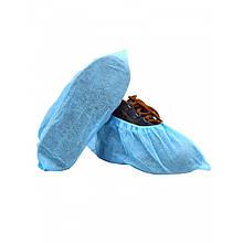 Бахилы одноразовые, нетканые, голубые, 4,5 г