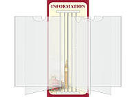 "Стенд-книжка ""Information"""
