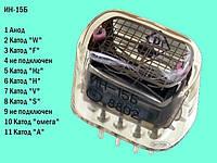 Оптоэлектрический индикатор ИН-15Б