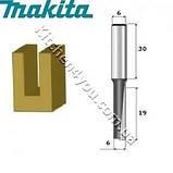 Фреза пазова Makita 733239-7, фото 2