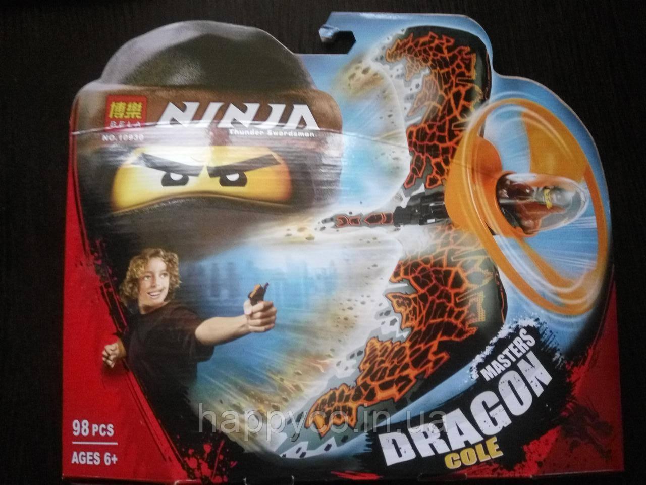 """Волчок Конструктор Bela Ninja  """"Повелитель драконов"""", 98 деталей"""
