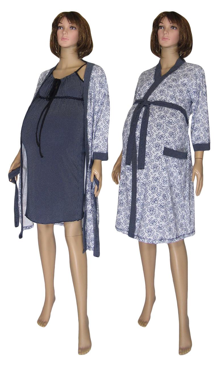 Комплект в роддом с халатом для будущих мам 19004 Amarilis Agure Dark Blue, р.р. 42-56