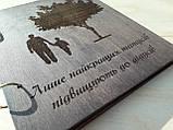 Фотоальбом з дерев'яна яними обкладинками для сімейних фото, фото 2
