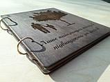 Фотоальбом з дерев'яна яними обкладинками для сімейних фото, фото 3